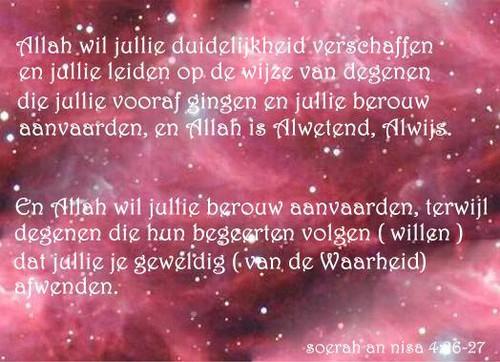 Islamitische gedichten uit eigen werk