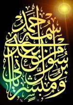 tijden gebed islam