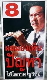 thailand is anders en verschilt grondig van ons referentiekader op